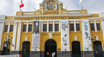 FOTOS DE LA FACHADA DE LA CASA DE LA LITERATURA PERUANA, UBICADA EN LA ANTIGUA ESTACION DESAMPARADOS.