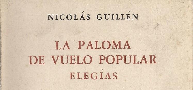 VPP Guillén
